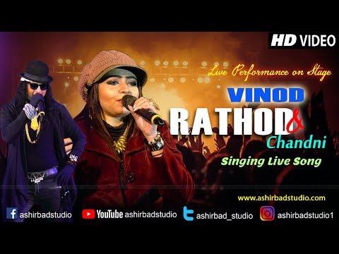Nayak Nahi Khalnayak Hai Tu - Khalnayak   Kavita Krishnamurthy   Live Perform  Vinod Rathod & Chadni Mp3