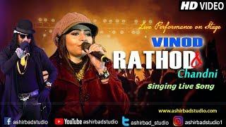 Nayak Nahi Khalnayak Hai Tu - Khalnayak | Kavita Krishnamurthy | Live Perform  Vinod Rathod & Chadni