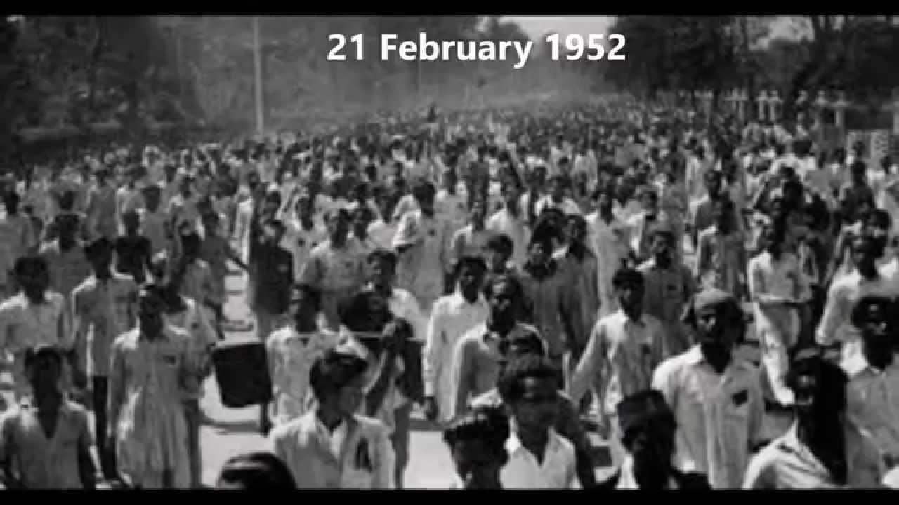 21 February International Mother Language Day History
