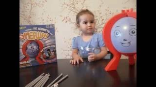 Настольная игра для детей и всей семьи Zilmer