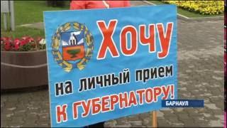 видео Деньги под залог квартиры в Барнауле