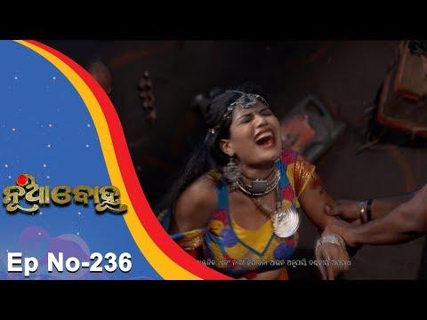 Nua Bohu | Full Ep 236 | 17th Apr 2018 | Odia Serial - TarangTv