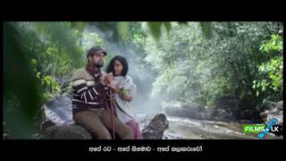 Nela Sinhala Movie Trailer by www films lk