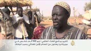 تسعمئة ألف يعانون من انعدام الأمن الغذائي بموريتانيا