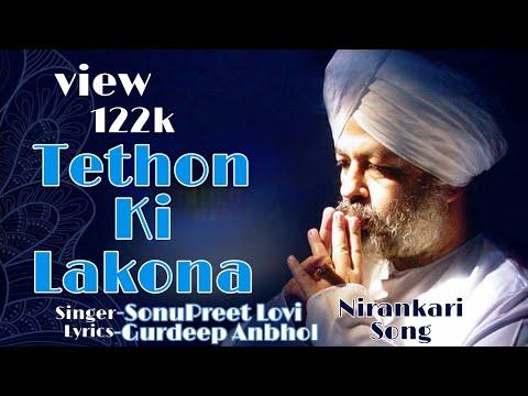 Nirankari song new tethon ki lakona
