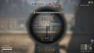 Heroes and Generals: SVT40 with PU + PPD40