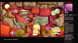 Worms Battlegrounds (PS4) запись стрима часть11