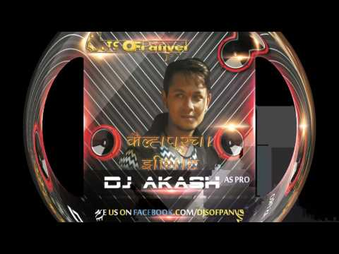 Kolhapurcha zingat Dj AKASH As Pro