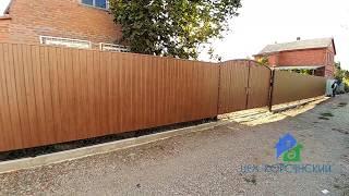 Ворота откатные, калитка, сплошной забор l Цех