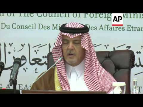 Closing session of OIC meeting, Saudi FM says ISIL 'terrorist' group