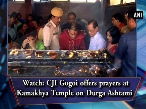 Watch: CJI Gogoi offers prayers at Kamakhya Temple on Durga Ashtami - #Assam News