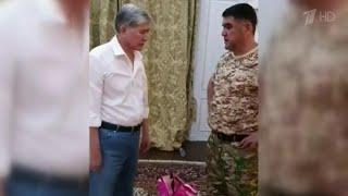 В Киргизии на минувшей неделе арестовали бывшего президента Алмазбека Атамбаева.