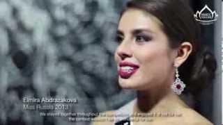 Miss Universe 2013: финальное шоу Мисс Вселенная 2013