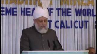 Ahmadiyya: Huzoor at the Reception at Calicut Kerala, India 2008 (5/5)