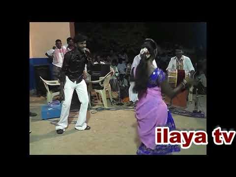 Adi Thavani Pottapulla song singer ilayaraja