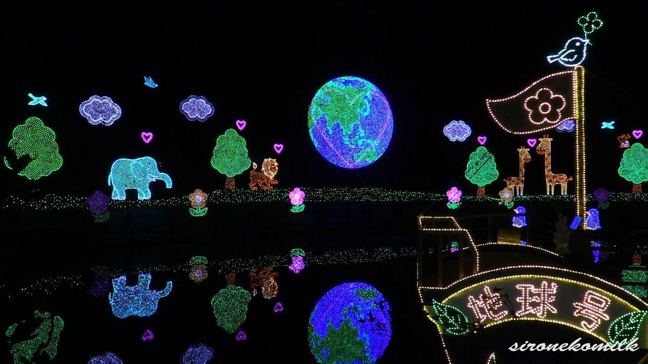 関東三大イルミネーション 日本夜景遺産 あしかがフラワーパーク 光の花の庭 2013 Japanese
