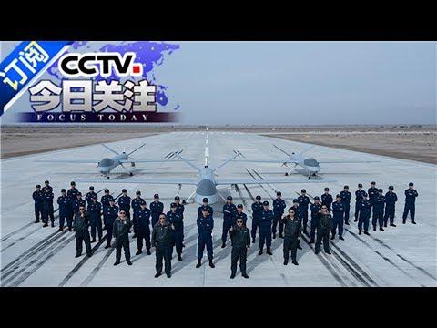 [Focus Today] 20170527 | CCTV-4