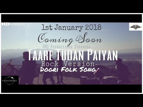 TEASER|TAARE TUDAN PAIYAN|DOGRI FOLK SONG|POINTBREAK BAND|COMING SOON