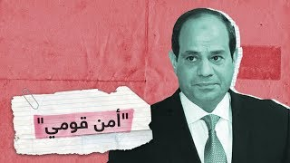 السيسي والسمنة من جديد..   الرئيس المصري يحذر من Andquotتهديد الأمن القوميandquot  Rt Play