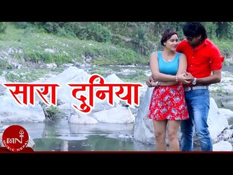 Nepali Hit Lok Dohori 2015 Sara Duniya by Purnakala BC & Bhagirath Chalaune HD