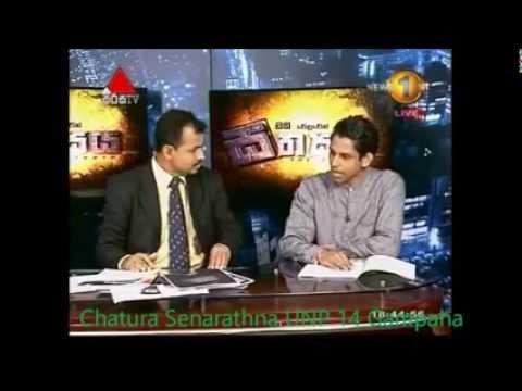 Sirasa Sathya Program  - Chathura Senaratne