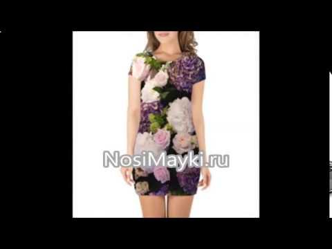 купить белое платье в пол - YouTube