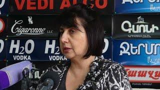 Մարինա Կպրյան  Հույս ունենք, որ շուտով ավելի շատ տուրիստ կգա Հայաստան