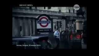 Тайна подземных городов  Фильм РенТВ