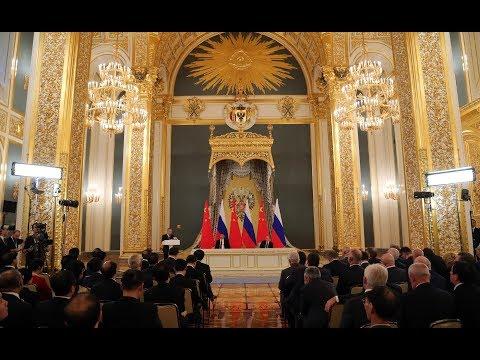 Владимир Путин * Си Цзиньпин * Встреча с деловыми кругами и медиасообществами России и Китая.