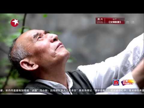 《梦想改造家》第二季第十二期20151006:西安140多年老宅涅槃重生 传统窗花手工修复精美古朴
