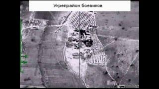 Нанесение российскими ВКС авиаударов по объектам инфраструктуры террористов в Сирии