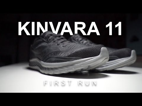 kinvara-11---first-run