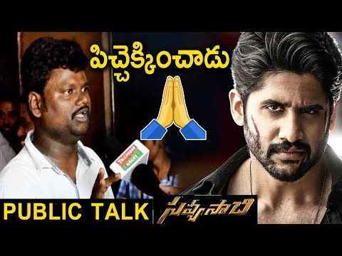 Savyasachi Movie Public Response | SAVYASACHI MOVIE REVIEW By PUBLIC | Tollywood Nagar