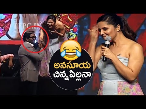 Manchu Vishnu Teases Anasuya On Stage @ Gayatri Movie Audio Launch | TFPC