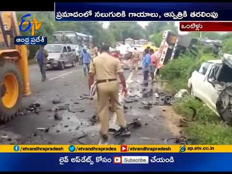 Container Hits 2 Cars   2 dead & 4 Injured   Chittoor District