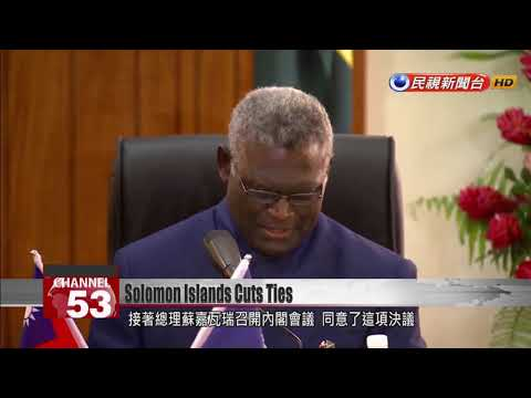 Solomon Islands cuts diplomatic ties with Taiwan