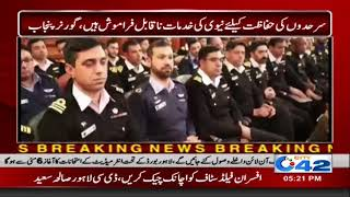 Governor Punjab meets Pak Navy Officers