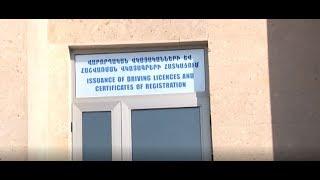 ՌԴ կեղծ վարորդական վկայականների հիման վրա տրվել են հայկական վկայականներ