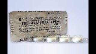 ★ЛЕВОМІЦЕТИН позбавить від кишкових інфекцій, ВИЛІКУЄ кон'юнктивіт. Інструкція до застосування
