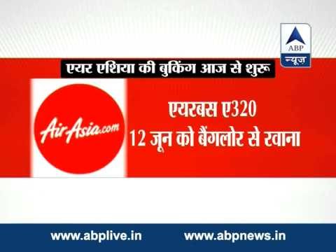 AirAsia launches low fare flights in India