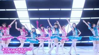 2013年8月7日発売 アフィリア・サーガ 10thシングル TTVアニメ「超次元...