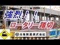 【踏切】強烈!!ロータリー踏切 北陸鉄道石川線