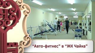 видео Спортивное лето и прокат авто в Киеве