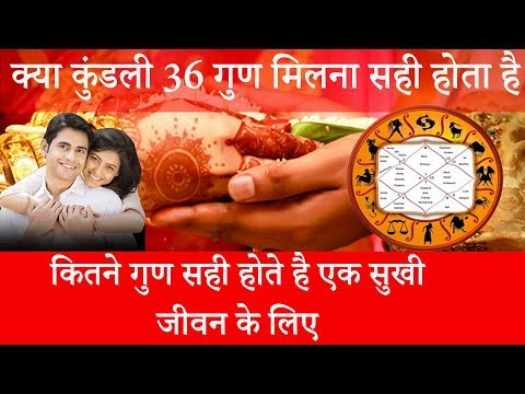 Matchmaking for marriage free in hindi