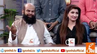 Joke Dar Joke | Comedy Delta Force | Hina Niazi | GNN | 21 Sep 2019