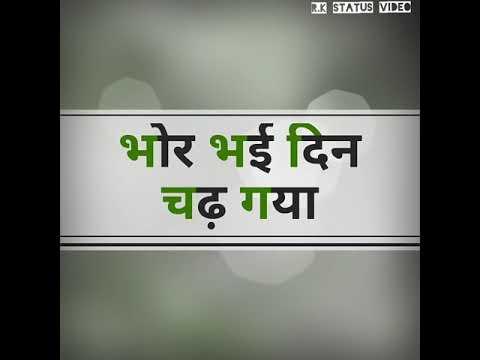 devotional---bhor-bhai-din-💐-||by-rk-status-video-||-latest-full-screen-status-||-whatsapp-status