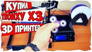 видео 3d принтер купить Aliexpress. Купить 3d принтер на Алиэкспресс. Статья о том, как посмотреть и выбрать 3d принтер на Алиэкспресс