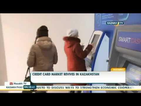 Credit card market revives in Kazakhstan - Kazakh TV