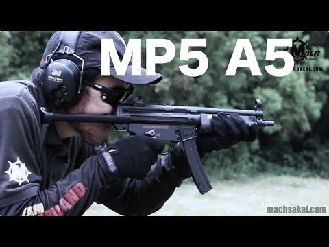 東京マルイ H&K MP5A5 電動ガンBOYs をマック堺がレビューしてみた#54
