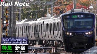 JR直通も! 通過列車7本相鉄本線鶴ヶ峰駅/7 trains passing !  Sotetsu main line Tsurugamine Station/2019.12.05